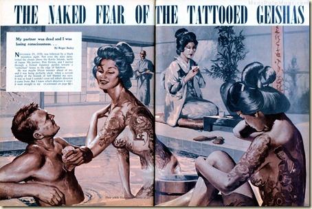 WILDCAT ADVENTURES, April 1960. Tattooed geishas WM