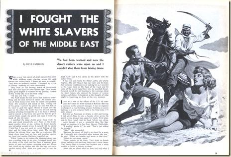 WILDCAT ADVENTURES, June 1959. Basil Gogos artwork